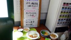 Gakusyoku01201501