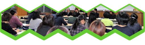 亀岡高校PTA 平成30年度委員会総会・第1回企画委員会